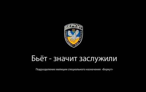 berkut_net_01