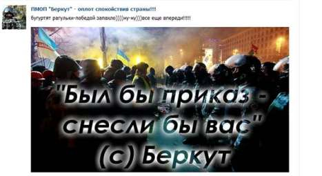 berkut_net_02