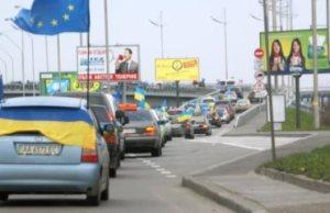 Всеукраинский автомайдан