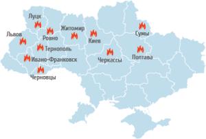 Мятежная Украина