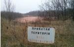 Мужиевское месторождение – единственное в Украине предприятие по добыче золота