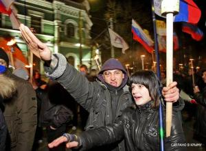 Русские фашисты в Крыму