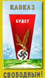 Чеченский фашизм при Кадырове