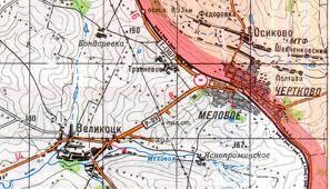Луганская граница