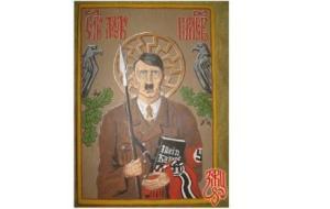 Российские фашисты