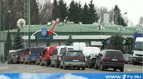 Фото-факт: Российское ТВ лжет