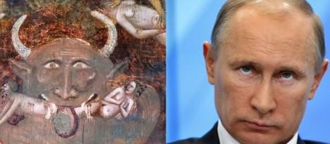 Путин антихрист