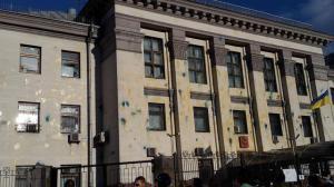 путинская амбасада