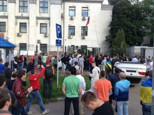 Русская диппараша в Киеве